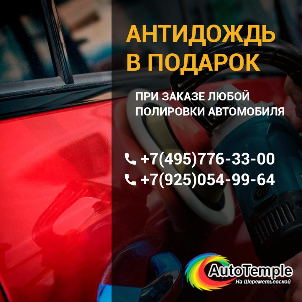 Восстановление передней части автомобиля Хендай Санта Фе